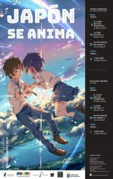 Filmoteca Canaria: Japón se anima