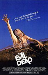 ICF: Evil dead (Posesión infernal)